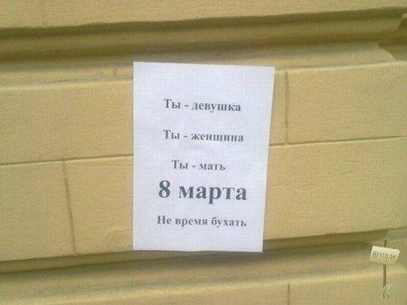 Это Россия бро
