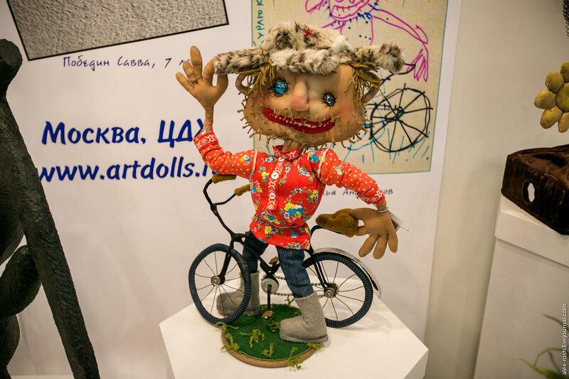 Выставка кукол в ЦДХ