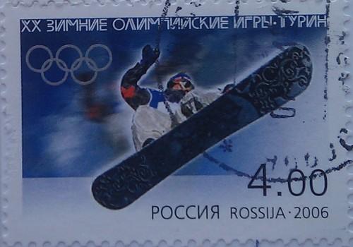 2006 олимп турин 4
