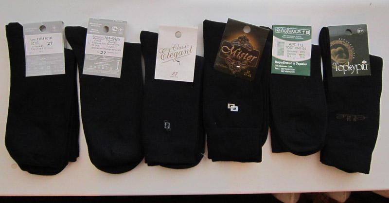 2. Покупать носки только одного цвета.