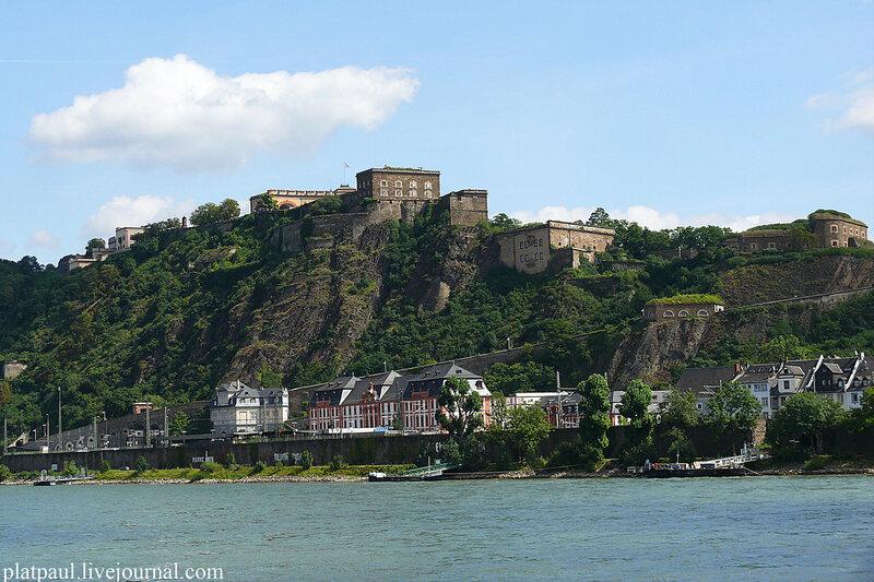 долина Рейна
