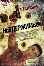 Неудержимый / Bullet to the Head (2012/BDRip/HDRip)