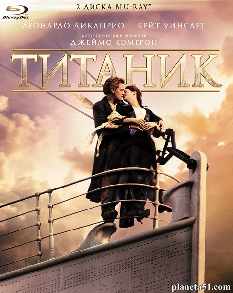 Титаник / Titanic (1997/BDRip/HDRip)