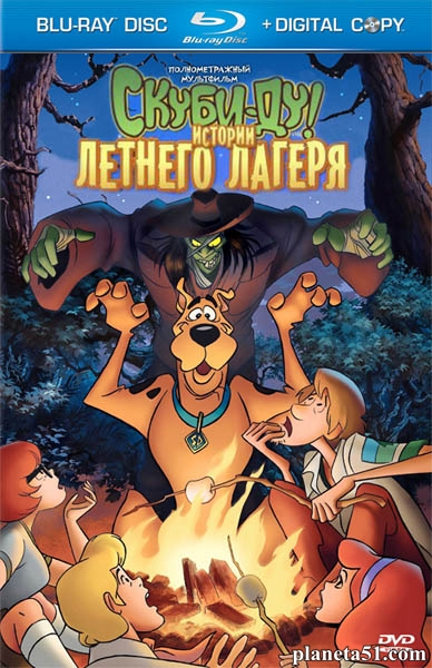 Скуби-Ду! Истории летнего лагеря / Scooby-Doo! Camp Scare (2010/HDRip)