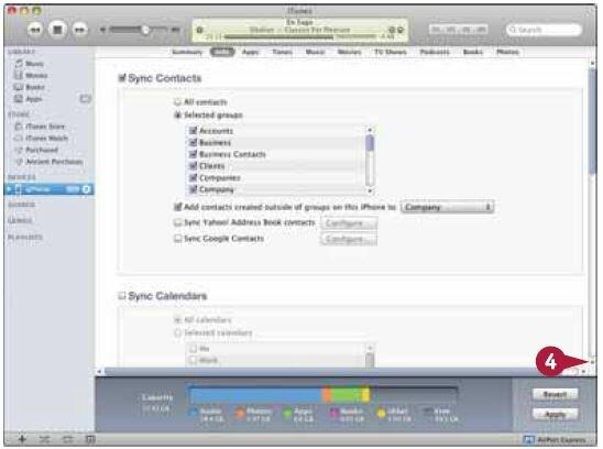 Откроется окно почтовой программы со списком учетных записей
