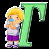 Алфавит для мальчиков