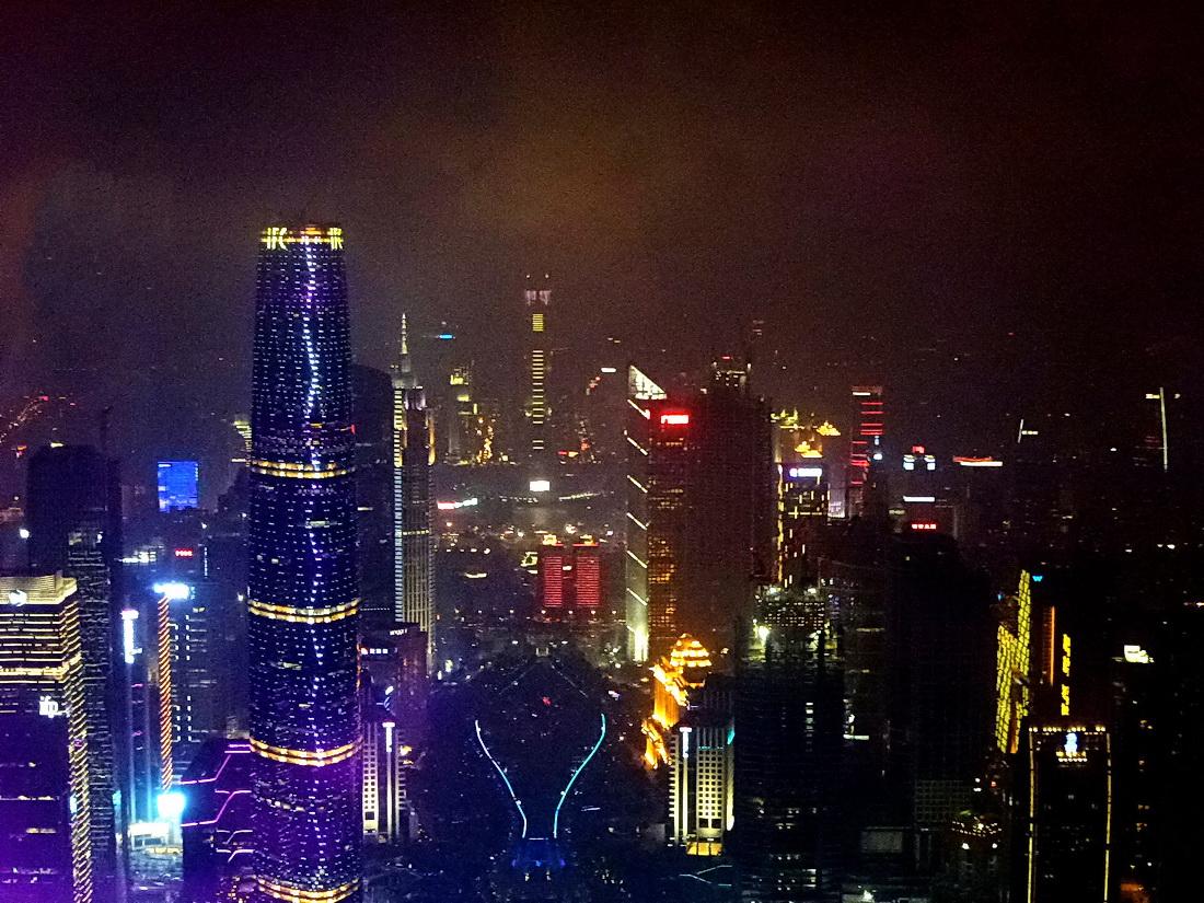 Деловой центр Гаунчжоу с высоты 428 м.