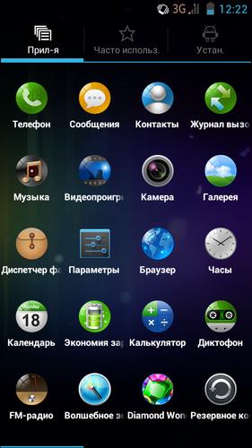 Как создать аккаунт на телефоне леново s820