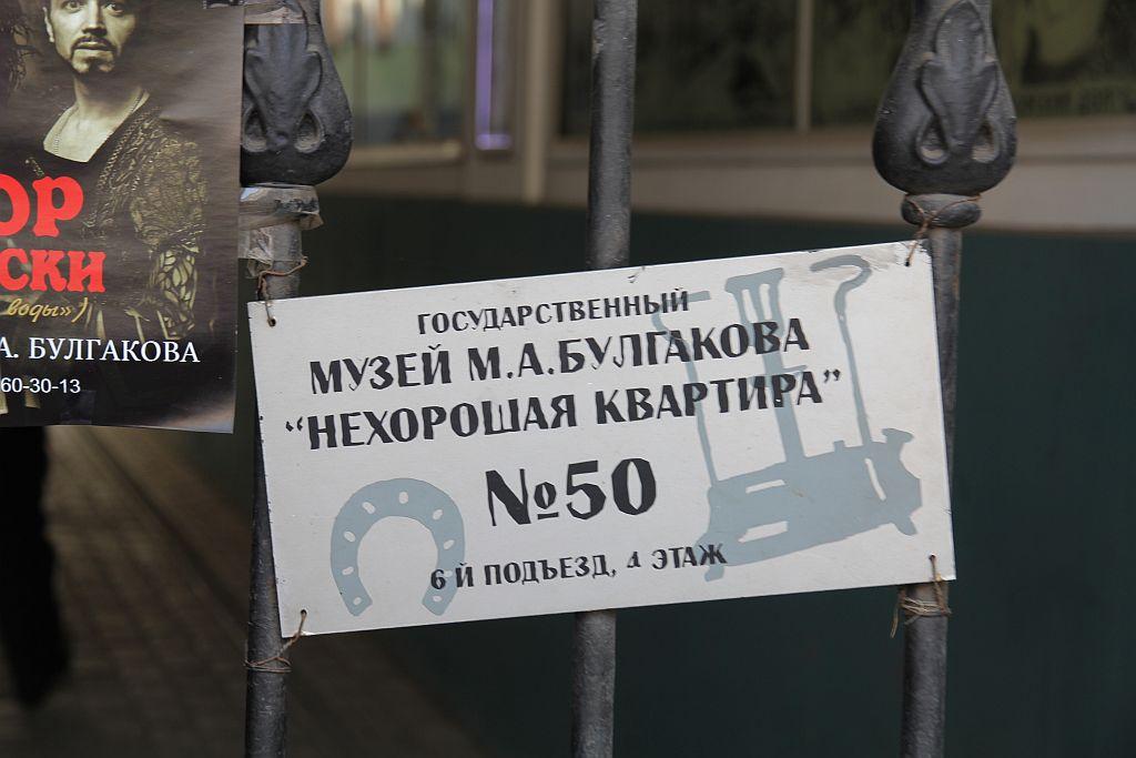 https://img-fotki.yandex.ru/get/9227/67000455.0/0_daf3a_84c4c6a1_orig.jpg