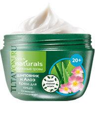 avon naturals крем для лица 20 +