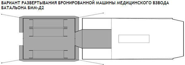 http://img-fotki.yandex.ru/get/9227/94845085.ce/0_9f490_f42bb5de_XL.jpg