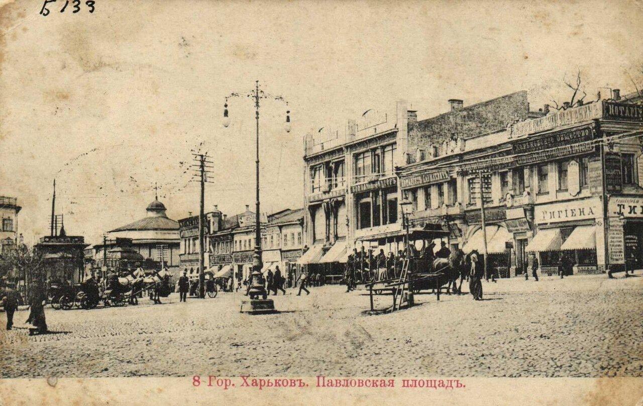 Павловская площадь