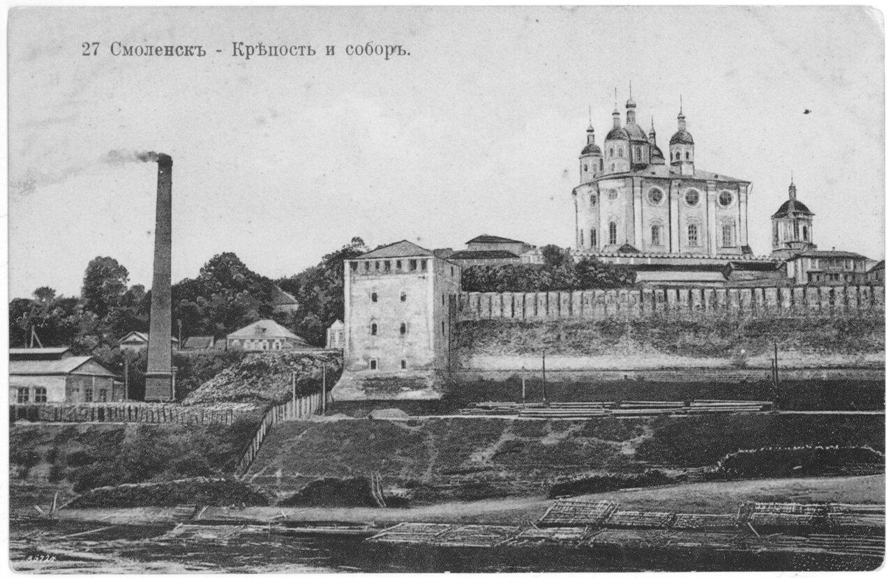 Крепость и собор