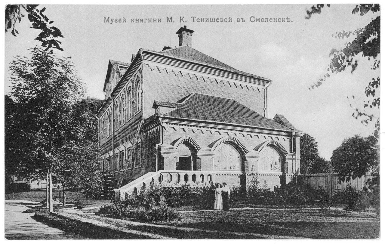 Музей княгини Тянишевой
