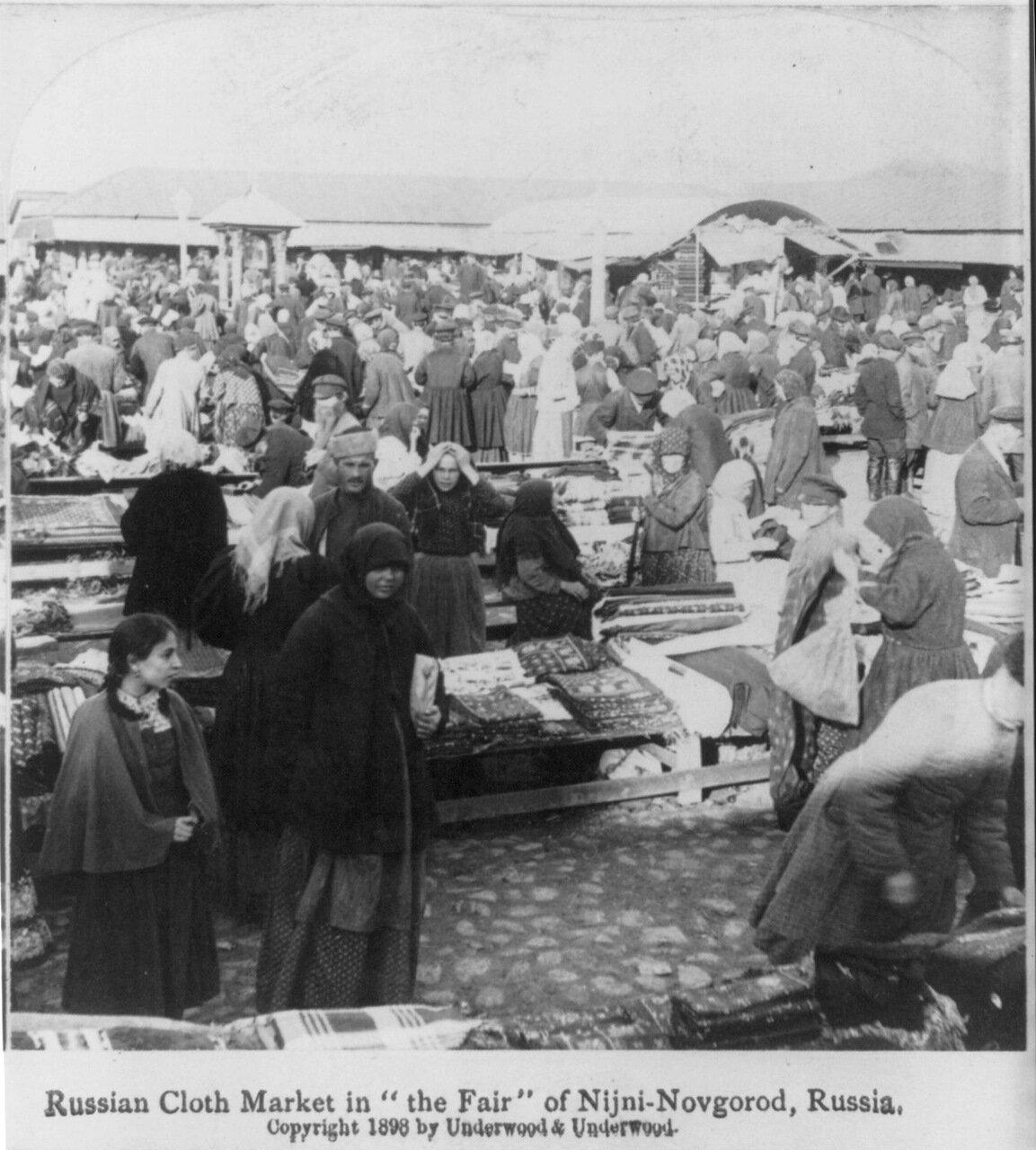 Русский рынок тканей на Ярмарке. 1898