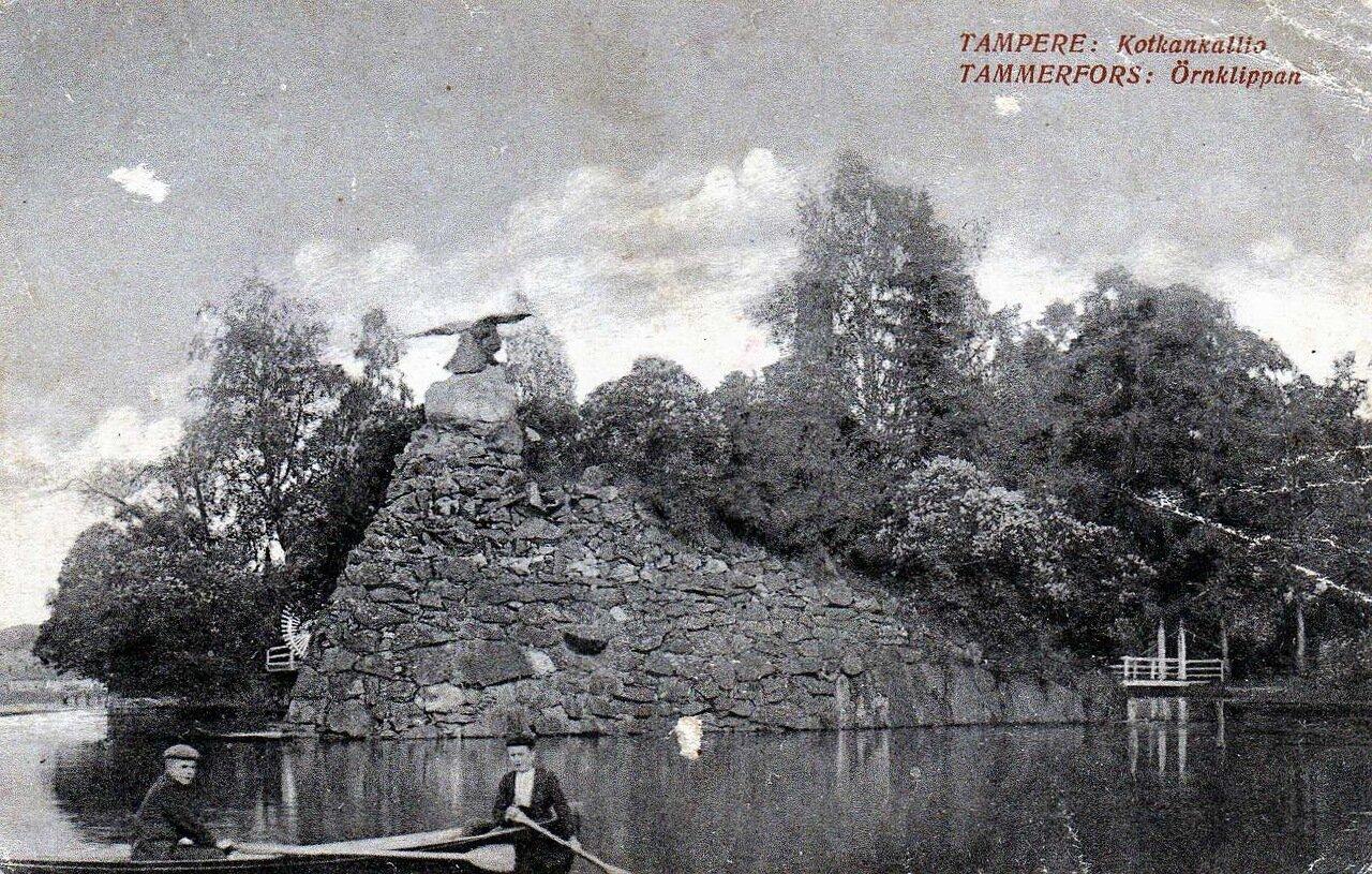 Таммерфорс