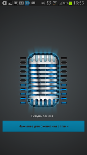 Яндекс.Музыка для Android