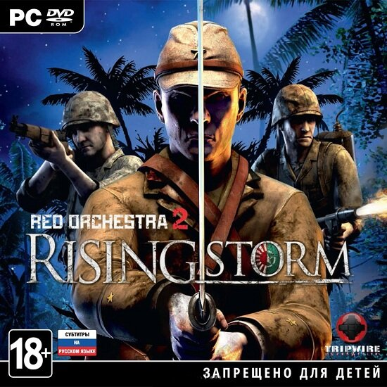 Red Orchestra 2: Rising Storm (2013/RUS/ENG/MULTI6/Full/Repack)