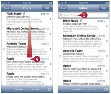 Нажмите на экран в поле поиска (Search Inbox)