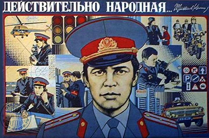 """""""Действительно народная..."""" Ленин"""