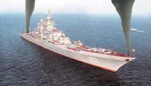 Корабль с МЕСК