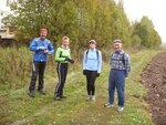 Группа медленных бегунов в начале старта