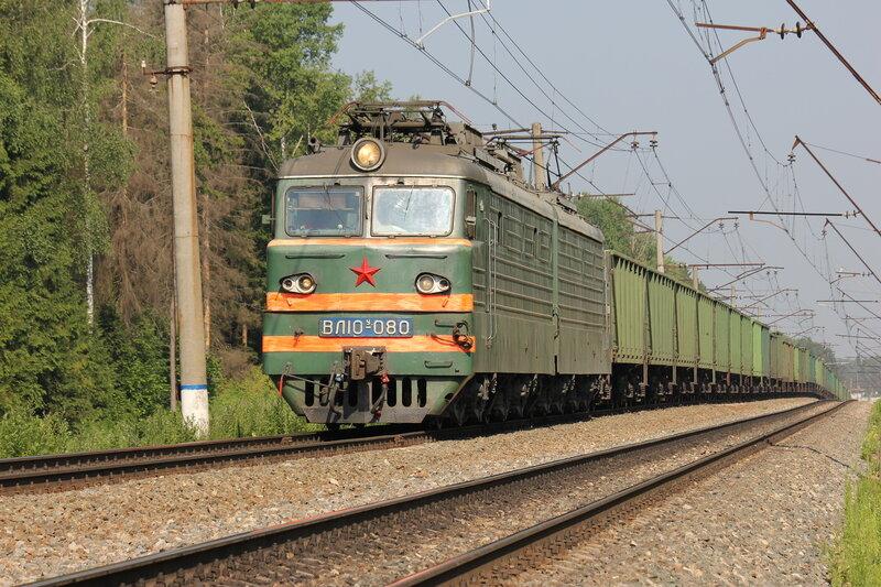 ВЛ10у-080