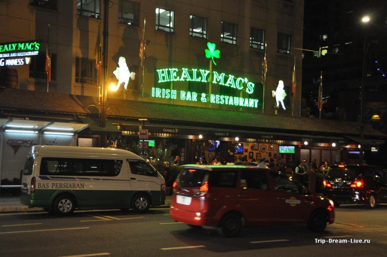 Улица баров и клубов Jalan P. Ramlee