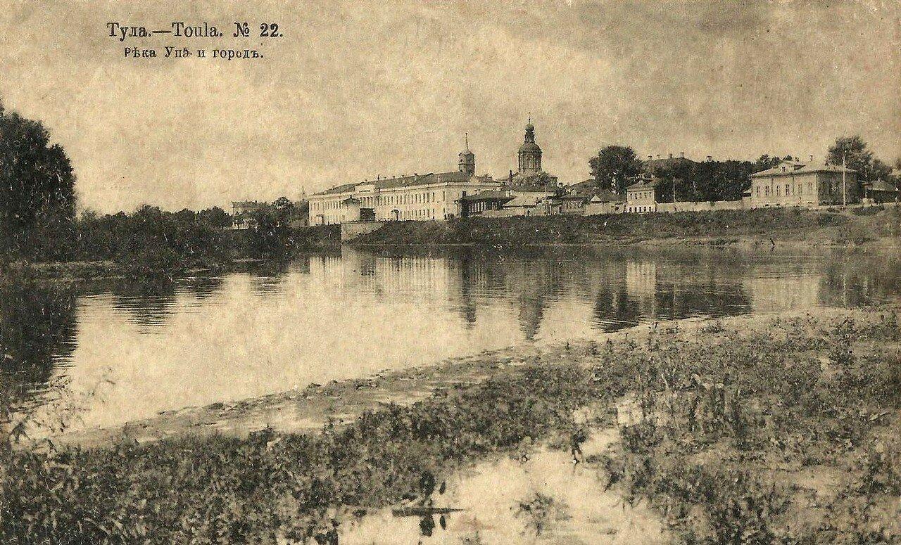 Река Упа и город