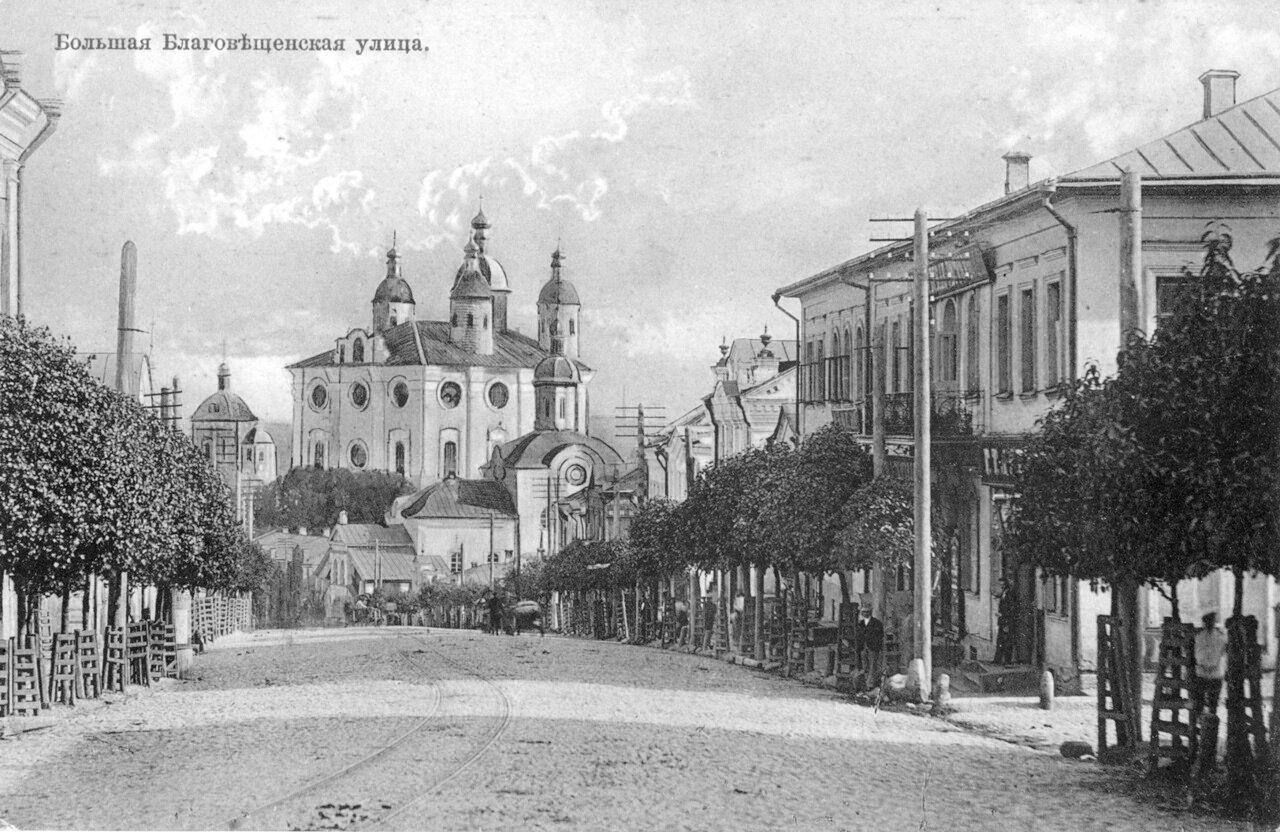Большая Благовещенская улица