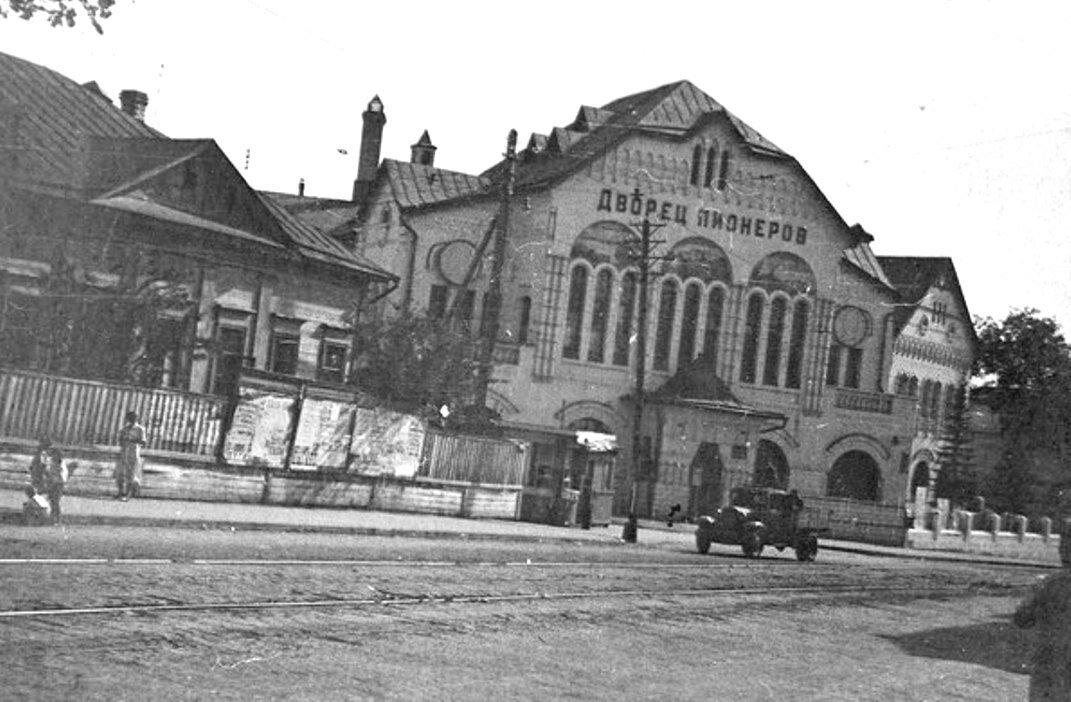 1931. Дворец пионеров