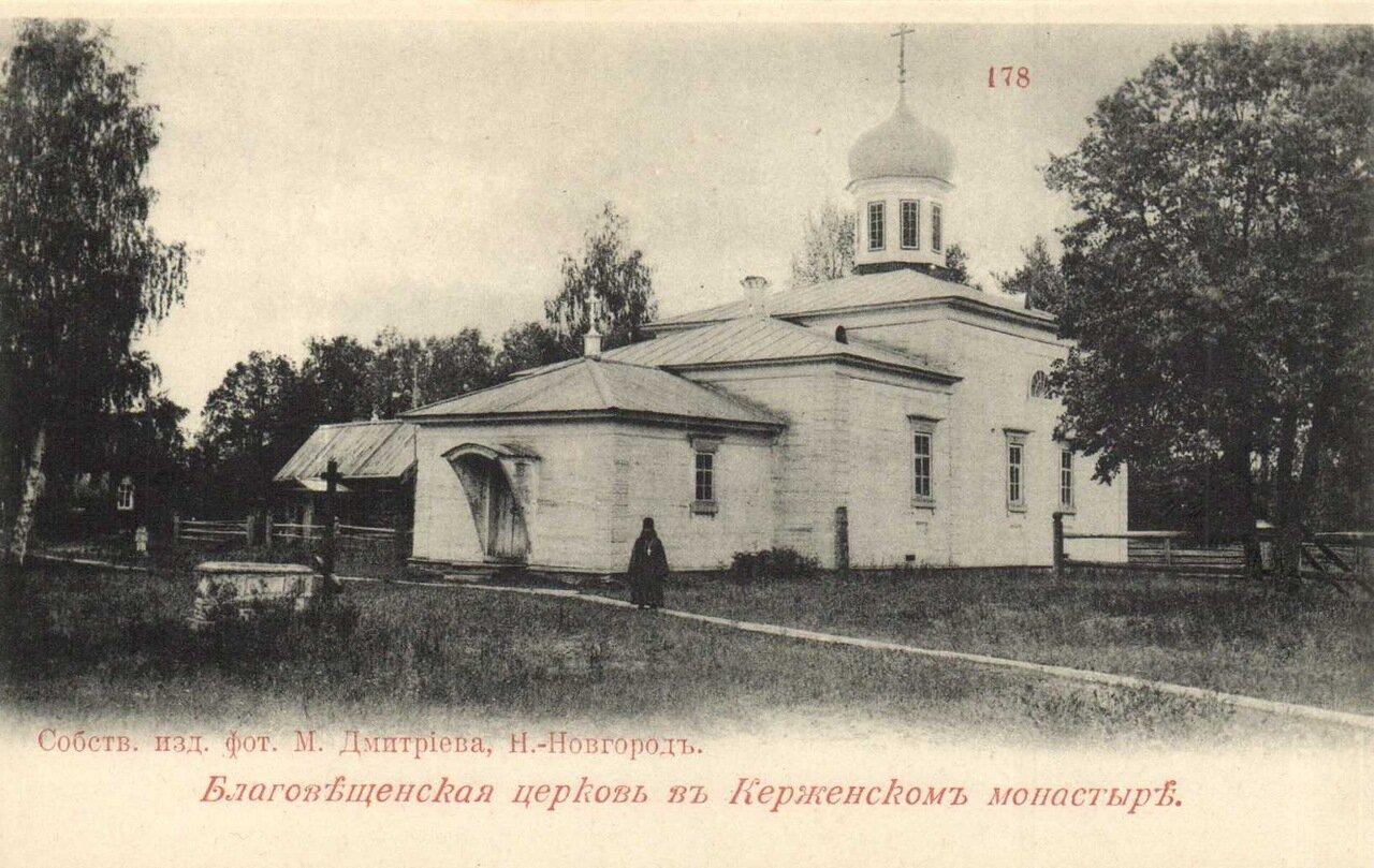 Благовещенская церковь в Керженском монастыре.