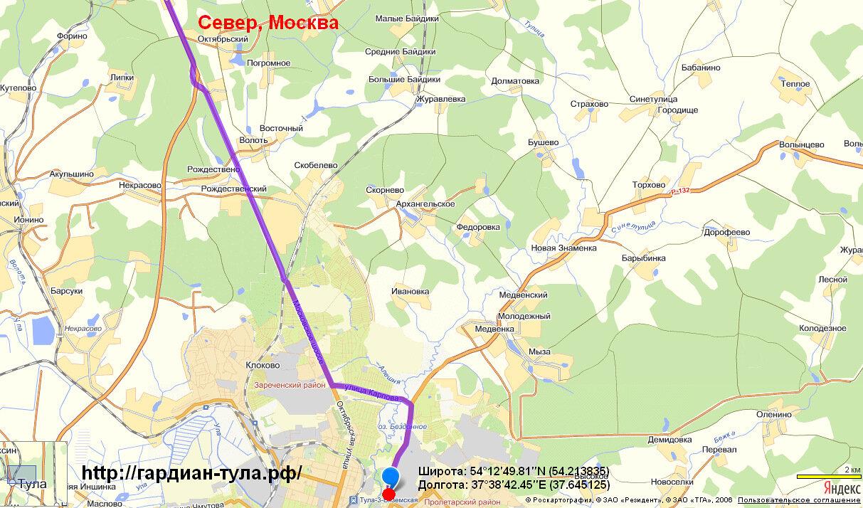 кутепово тульская область на карте Московская песня