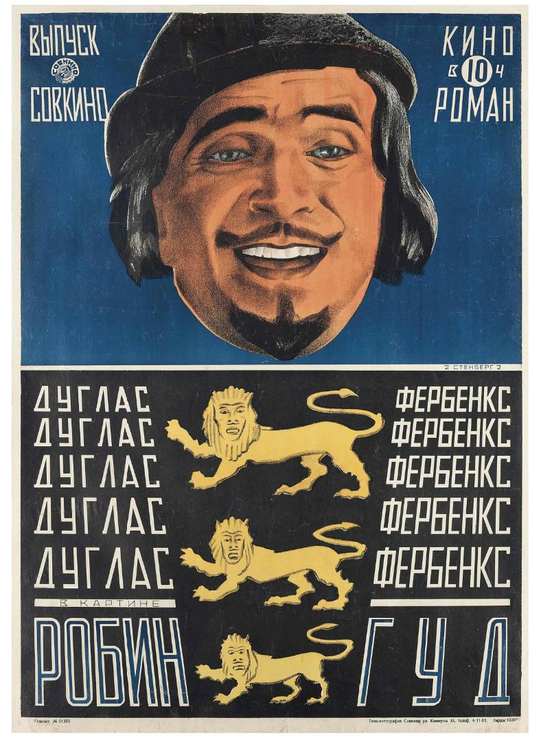 Плакаты -Stenberg Brothers (Vladimir, 1899-1982; Georgi, 1900-1933). ROBIN HOOD   литография. 1925.jpg