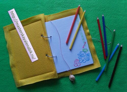 Конкурс детского рисунка. Розыгрыш призов. Альбом ручной работы