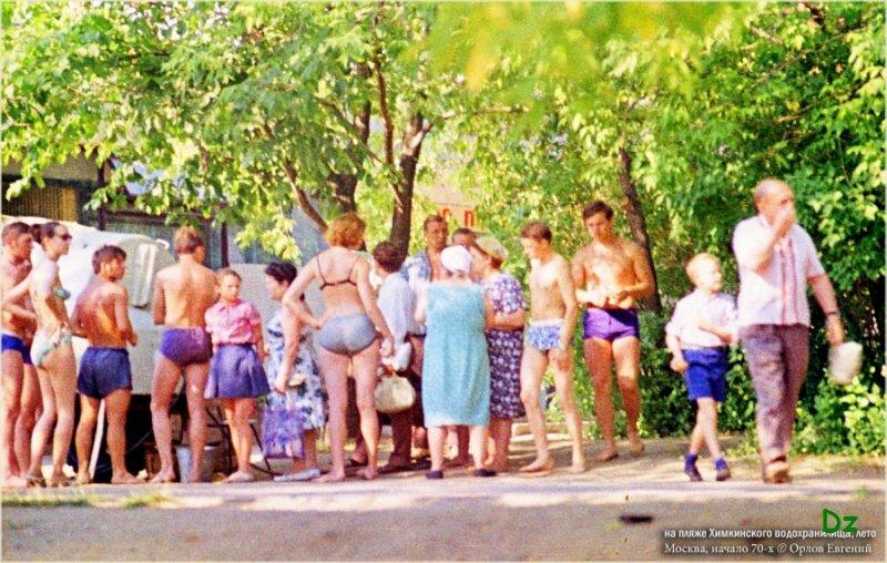 СССР, фото, пляж, люди, история