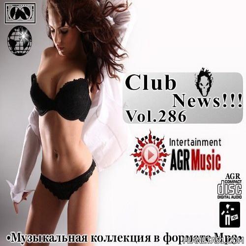 Клубные Новинки Vol. 286 (2013)