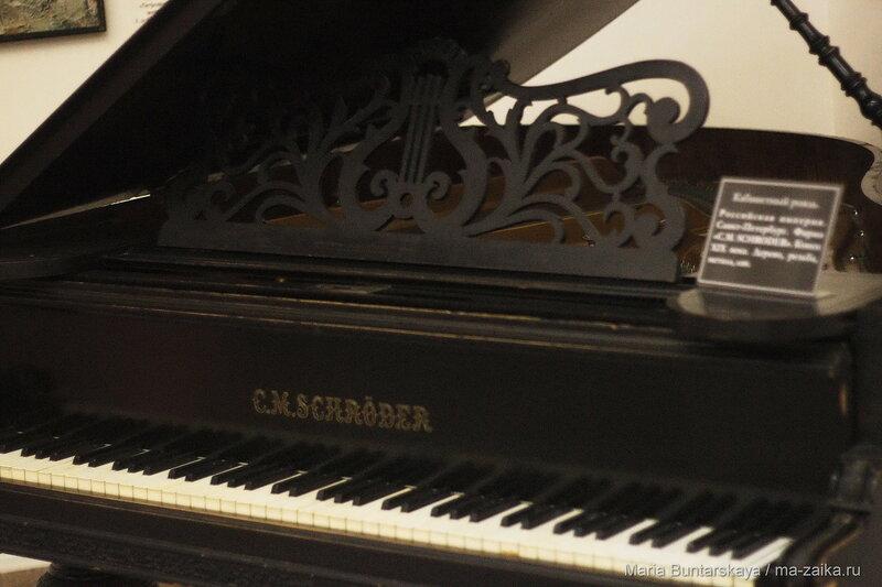 Инструмент, Энгельс, краеведческий музей, 21 ноября 2015 года