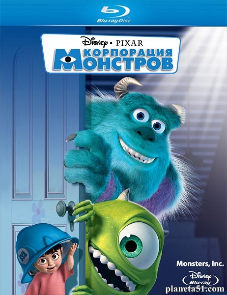 Корпорация монстров / Monsters, Inc. (2001/BDRip/HDRip)