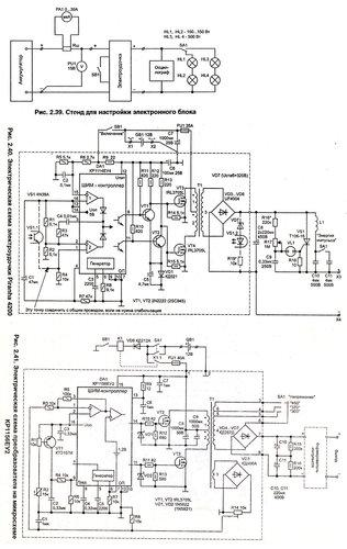 схема выходного каскада электроудочки