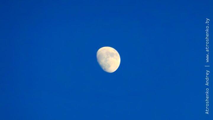 лунное отражение