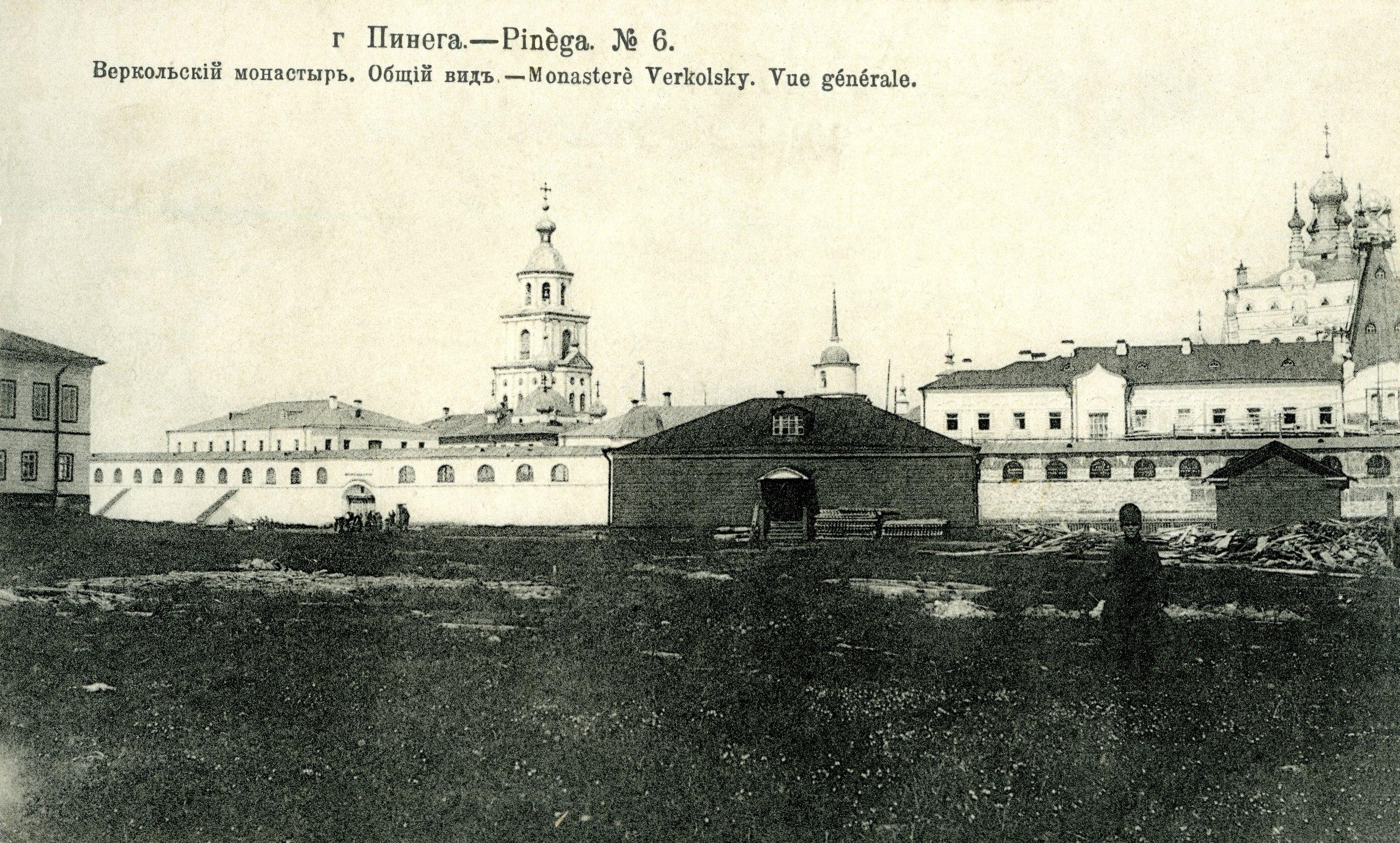 Артемиево-Веркольский монастырь с южной стороны
