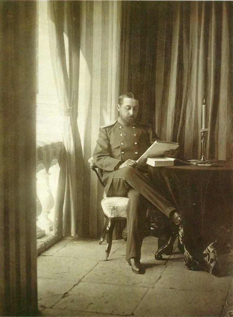 Принц Альфред, герцог Эдинбургский