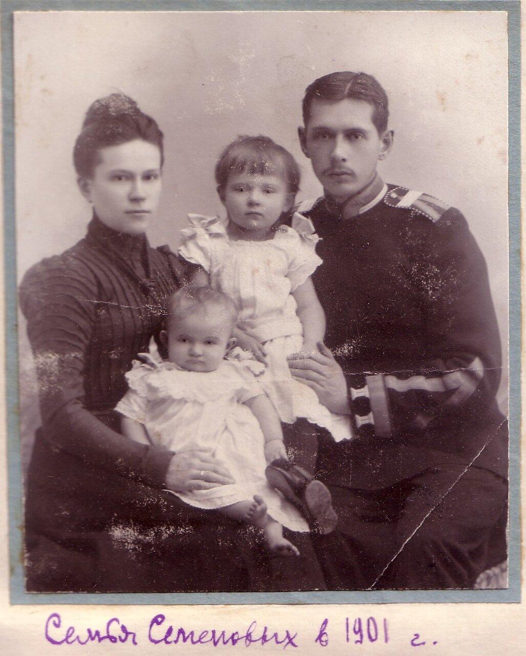 Семья Семеновых (семья будущей жены Вержбицкого) в 1901 году