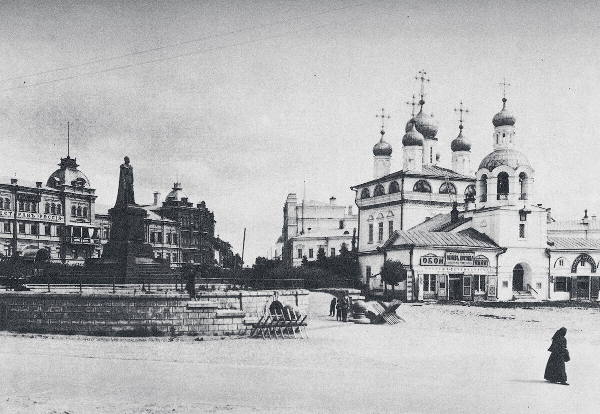 Благовещенская площадь (левая сторона), 1910-е гг.