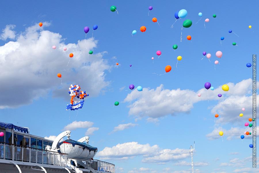 Воздушные шары взмывают в небо. Навигация 2013 открыта!