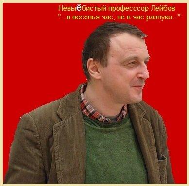 Лейбов Роман с надписью