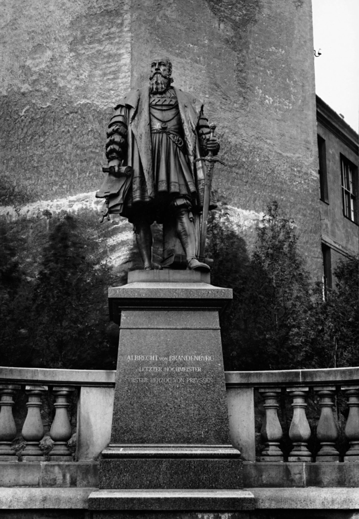 Кёнигсберг