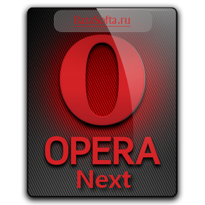 Opera Next 19.0.1326.39 Final