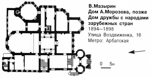 Дом А. Морозова (Дом дружбы с народами зарубежных стран), план